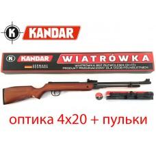 Пневматична гвинтівка Kandar B3-3 Польща оптика 4х20